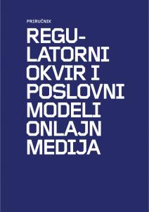 Regulatorni-okvir-i-poslovni-modeli-onlajn-medija