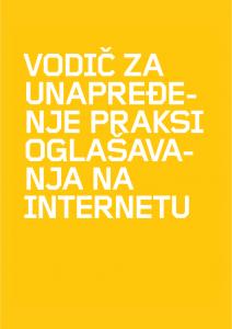 Vodic-za-unapredenje-praksi-oglasavanja-na-internetu.