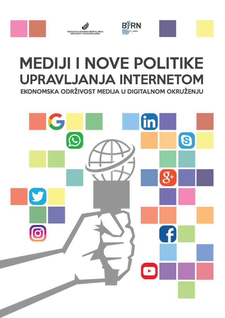 -Mediji-i-nove-politike-upravljanja-internetom-