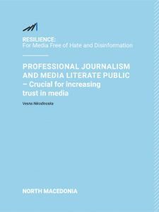 North-Macedonia-Professional-Journalism-and-Literate-Public-Crucial-for-Increasing-Trust-in-Media