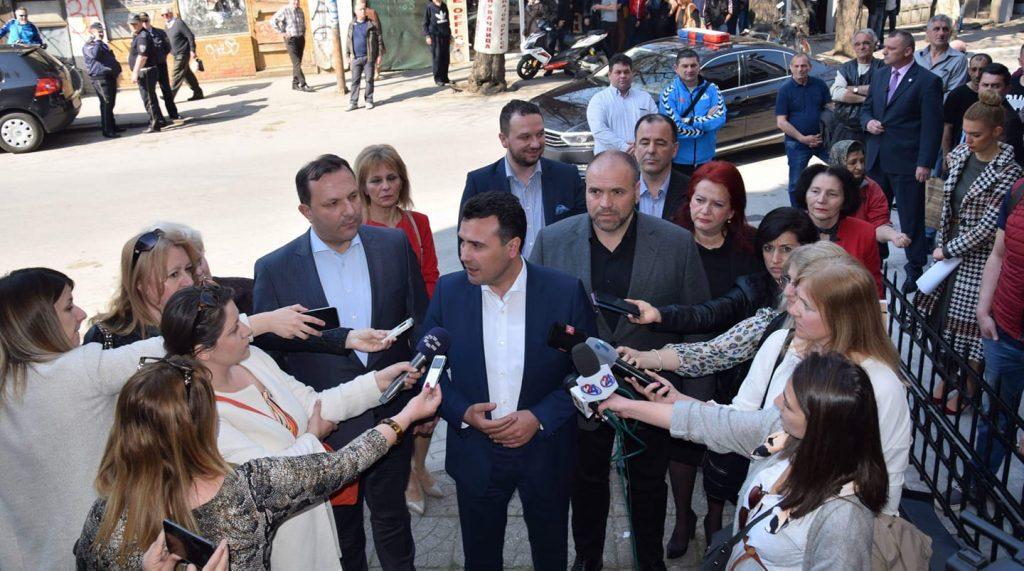 Kumanovo-news